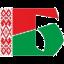 Продукция и услуги Республики Беларусь